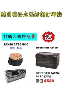 P215 free