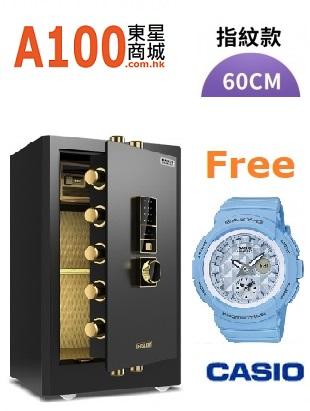 FAX88 安全夾萬 保險櫃 保險箱 電子密碼+指紋 60cm尊貴黑+指紋