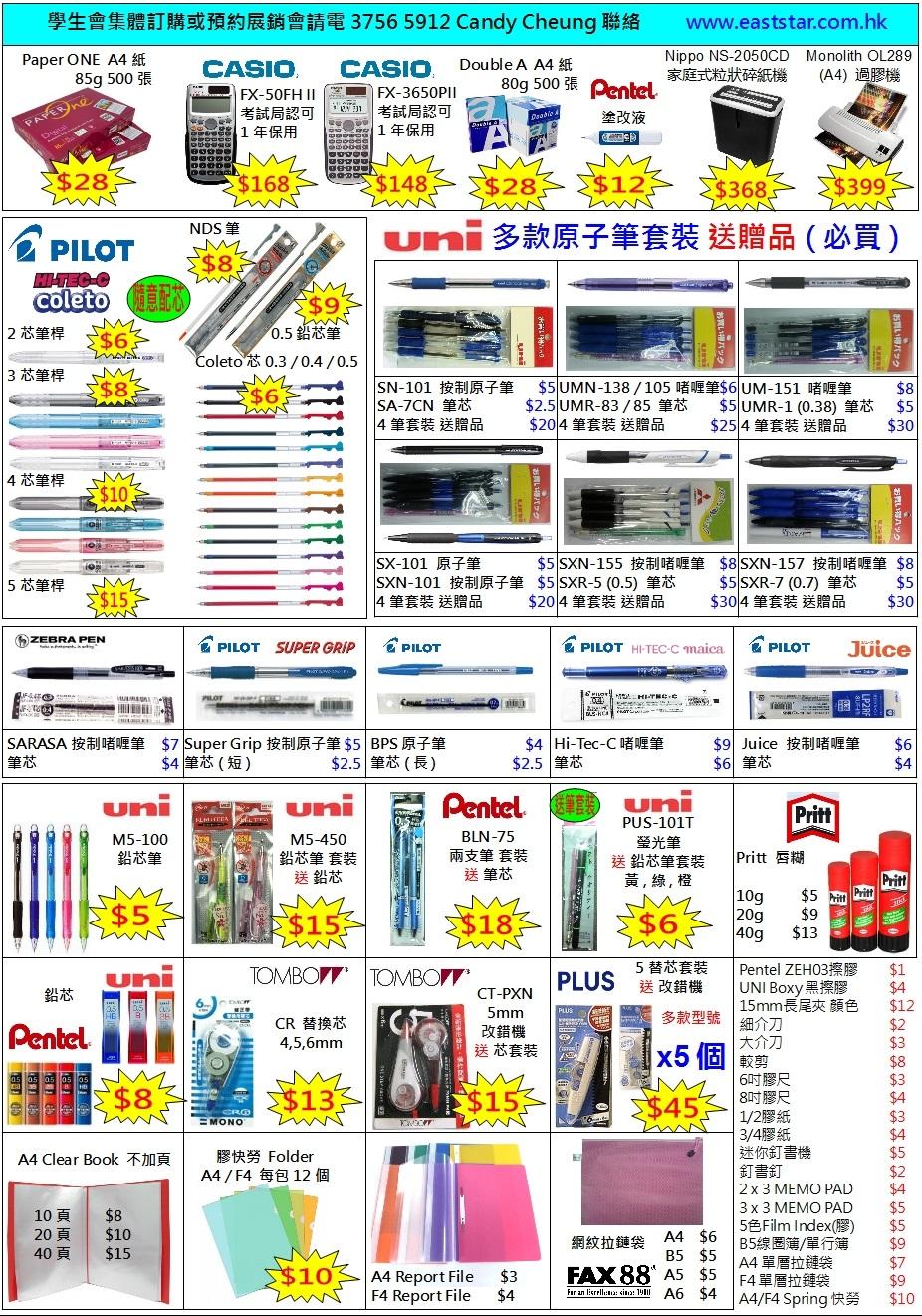 http://a100.com.hk/data/upload/shop/article/05264200275039429.jpg