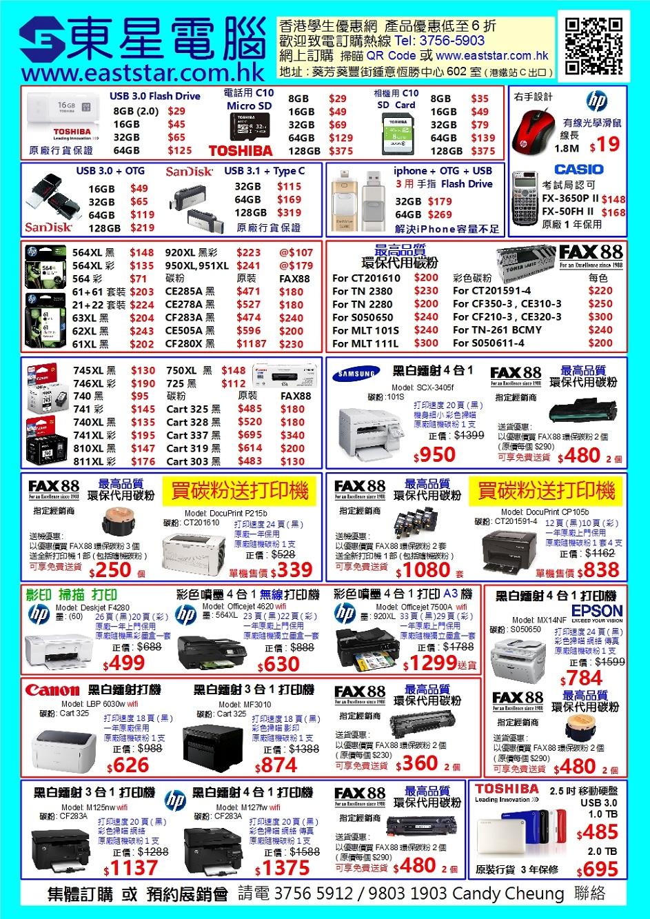 http://a100.com.hk/data/upload/shop/article/05264205866075691.jpg