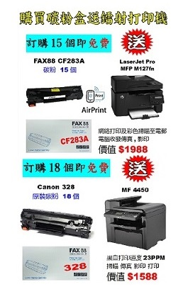 Buy toner free printer