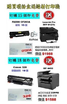 Buy toner free printer