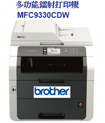 Brother MFC-9330