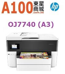 HP OfficeJet 7740