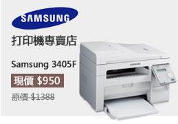Samsung 3405F