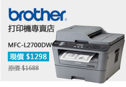 Brother 2715DW