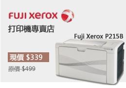 Xerox P215B