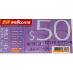 WELLCOME 惠康超市禮卷(每張面值$50)只限積分換領