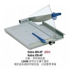 KOBRA 550-AP 切紙閘刀 A3++ 40張70g