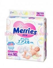 日本花王Merries嬰兒紙尿片 NB90片裝 (初生) (0~5kg)