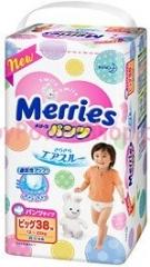 日本花王Merries嬰兒學行褲 XL38片裝 (加大碼) (12-22kg)