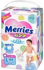 日本花王Merries嬰兒學行褲 L44片裝 (大碼) (9-14kg)