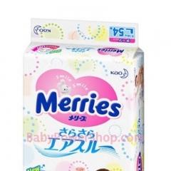 日本花王Merries嬰兒紙尿片 L54片裝 (大碼) (9~14kg)