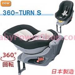 """日本CARMATE 360"""" TURN S 幼兒汽車安全椅 (0-4 歲)"""