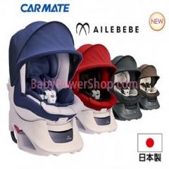 日本CARMATE Kurutto NT2 Premium 幼兒汽車安全椅 (0-4歲)