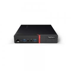 Lenovo ThinkCentre M700 Tiny (10HYS00500)