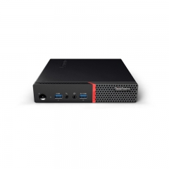 Lenovo ThinkCentre M700 Tiny (10HYS00400)