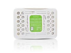 ECOM COOL ES-012(冰箱除菌消臭盒)