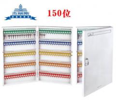 JIELISI KEY BOX 8707 傑麗斯鑰匙箱 150位 掛壁式鑰匙櫃