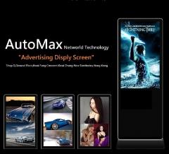 AutoMax 座地式觸摸顯示屏一體機 65寸輕觸屏一體機