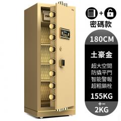 FAX88至尊系列安全夾萬 180cm-單門/雙門 180cm單門土豪金密碼款
