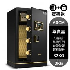 FAX88優雅系列 指紋安全夾萬/保險箱45cm/60cm單門 60CM尊貴黑密碼款