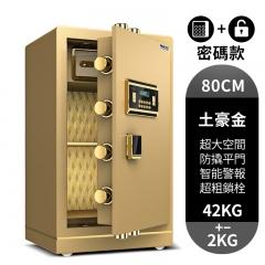 FAX88皇者系列安全夾萬 80cm/100cm 單門/雙門 80CM土豪金密碼款單門