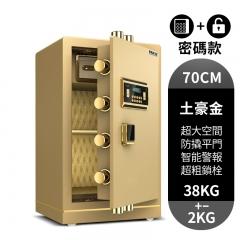 FAX88皇者系列安全夾萬 70cm/80cm/100cm 單門/雙門 70cm土豪金密碼款單門