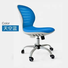 FAX88 無扶手辦公椅 會議椅電腦椅轉椅職員椅簡約小升降網布椅椅子 天空藍 固定扶手
