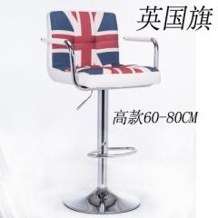 歐式吧檯椅升降旋轉椅子靠背高腳前台凳子酒吧收銀美容化妝椅吧凳 6格高款配扶手英國旗