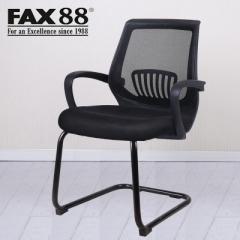 fax88 電腦椅家用辦公椅子弓形會議網布椅人體工學座椅學生升降轉椅 黑框 黑色 鋼製腳