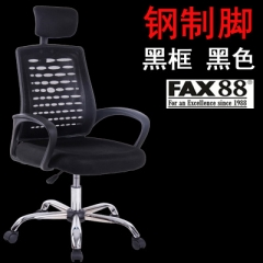 fax88 電腦椅家用辦公椅子弓形會議網布椅人體工學座椅學生升降轉椅 升級版黑框黑色 鋁合金腳