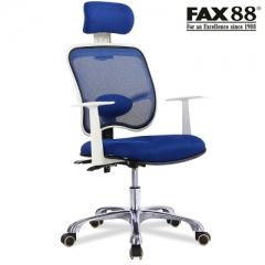 電腦椅家用轉椅 #110767 人體可躺座椅擱腳網布椅子學生宿舍椅護腰辦公椅 藍色