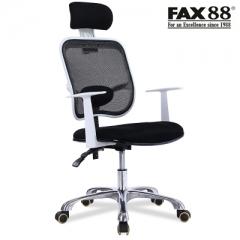 電腦椅家用轉椅 #110767 人體可躺座椅擱腳網布椅子學生宿舍椅護腰辦公椅 黑色