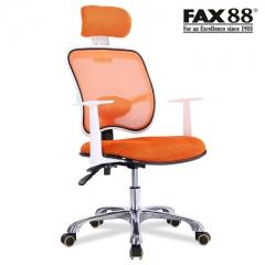 電腦椅家用轉椅 #110767 人體可躺座椅擱腳網布椅子學生宿舍椅護腰辦公椅 桔色