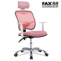 電腦椅家用轉椅 #110767 人體可躺座椅擱腳網布椅子學生宿舍椅護腰辦公椅 粉紅色