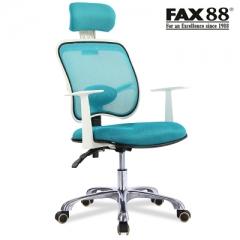 電腦椅家用轉椅 #110767 人體可躺座椅擱腳網布椅子學生宿舍椅護腰辦公椅 湖藍色