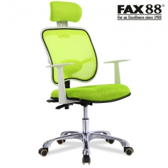 電腦椅家用轉椅 #110767 人體可躺座椅擱腳網布椅子學生宿舍椅護腰辦公椅 熒光綠