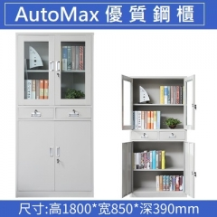 AutoMax 鋼櫃 文件櫃  組合櫃 帶鎖 180x85x39cm#115662