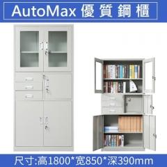 AutoMax 鋼櫃 文件櫃  組合櫃 帶鎖 180x85x39cm#115663