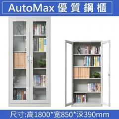 AutoMax 鋼櫃 文件櫃  組合櫃 帶鎖 180x85x39cm#115665