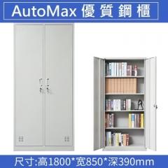 AutoMax 鋼櫃 文件櫃  組合櫃 帶鎖 180x85x39cm#115666