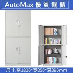 AutoMax 鋼櫃 文件櫃  組合櫃 帶鎖 180x85x39cm#115667