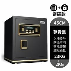 FAX88 安全夾萬 保險櫃 保險箱 電子密碼 45cm尊貴黑