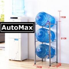 AutoMax 蒸溜水架 3桶