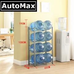 AutoMax 蒸溜水架 8桶