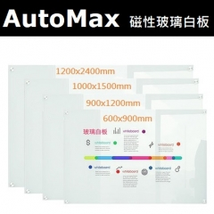 AutoMax 鋼化磁性玻璃白板 45x60cm掛牆式