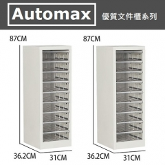 AutoMax M系列  A4文件櫃 A4 9層 M109