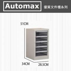 AutoMax M1系列  A4文件櫃 A4 5層 M105