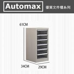 AutoMax M1系列  A4文件櫃 A4 6層 M106